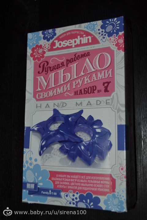 Идея для подарка - мыло, которое мы сделали сами :)