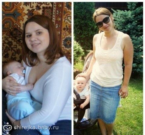 я вешу 70 кг как похудеть