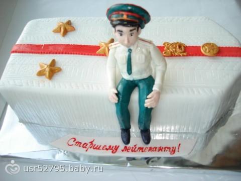 Поздравление с получение звания лейтенант