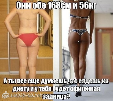 как похудеть дома видео