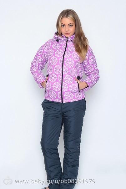 Весенний лыжный костюм женский купить доставка