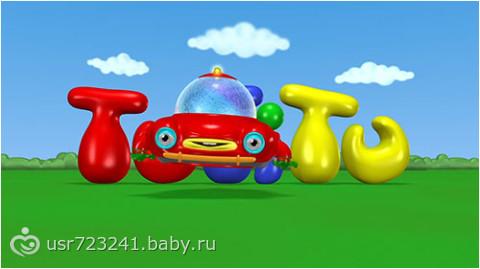 развивающий мультик для детей от 3 до 11 месяцев: