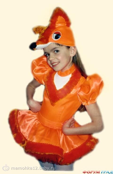 Новогодние костюмы для девочек лисичка своими руками