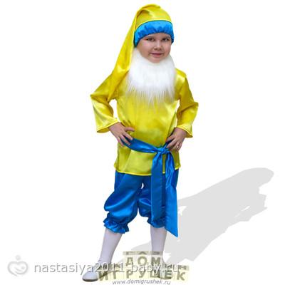 Как сделать костюм гнома на новый год