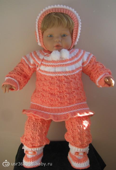 Вязание детские костюмы для детей видео спицами