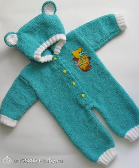 Вязание для новорожденных мальчиков 0-4 месяцев 786