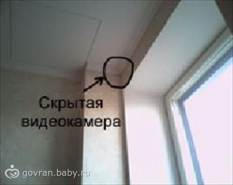 kak-ustanovit-skrituyu-kameru-doma