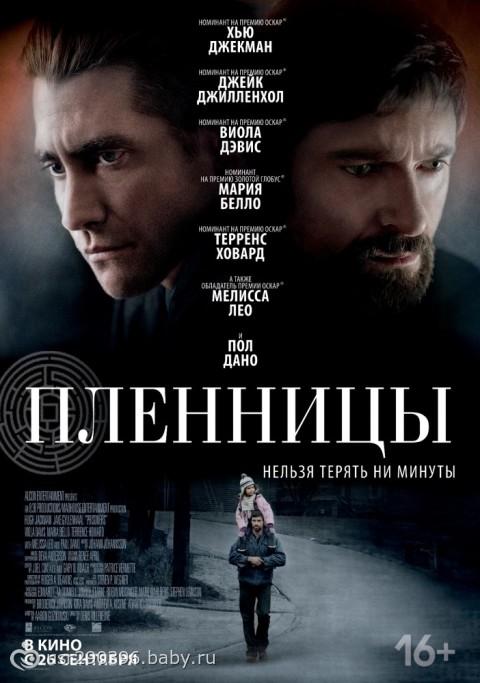 video-masturbiruyushaya-zhenshina-skritoy-kameroy