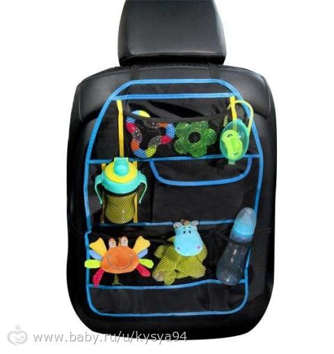 Органайзер детский в машину