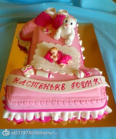 Торт на год дочке