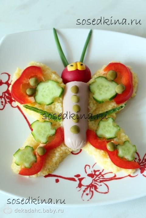 Красивая бабочка из каши и овощей деткам. (пошаговые подробные фото)