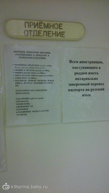 хорошим термобельем список роддов и перинатальных центров москвы действия гибридного
