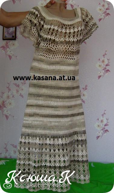 платье от веры вонг 2014