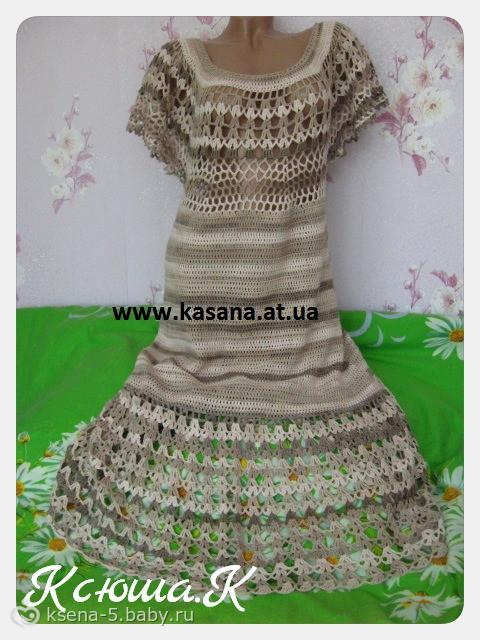 Береги платье снову а честь смолоду значение пословицы и случаи