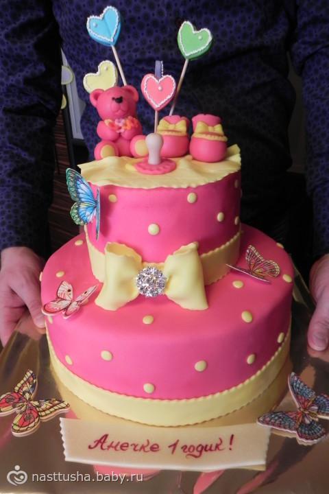 Торт на 1 годик из мастики своими руками