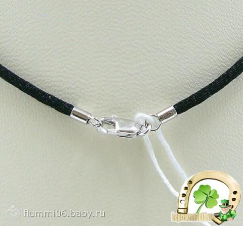 Leather rope cross bracelet 2017 - p19061