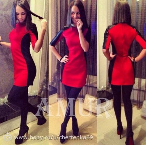 Платье с кожаными вставками красное