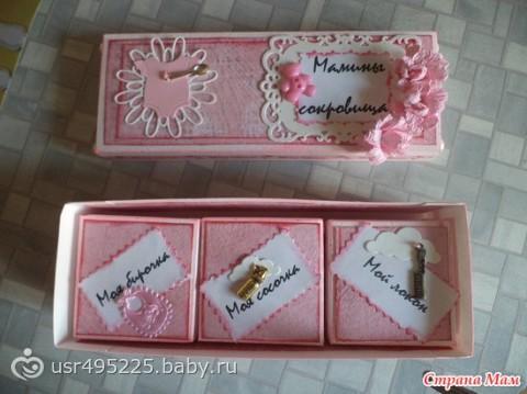 Как сделать коробочку мамины сокровища своими руками