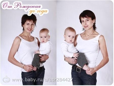 Как носить ребенка на руках? - на бэби.ру