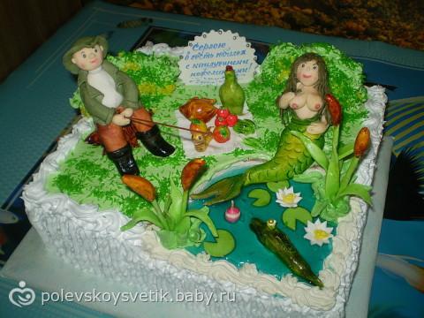 Рыбак с русалкой торт