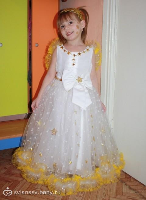 Vip-свадьба года дочь тимошенко вышла замуж -