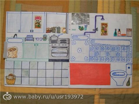 Как сделать домик для бумажной куклы