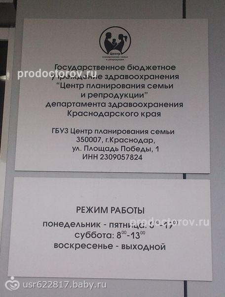 russkie-sovetskie-zvezdi-golie-foto