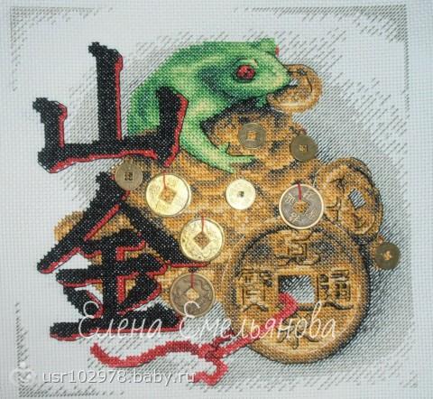 Схема вышивка жаба с монеткой во рту