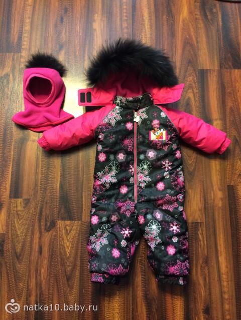 Мини-МК манжета в куртку из курточной ткани