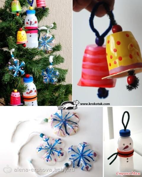 Новогодние игрушки своими руками с детьми из цветной бумаги