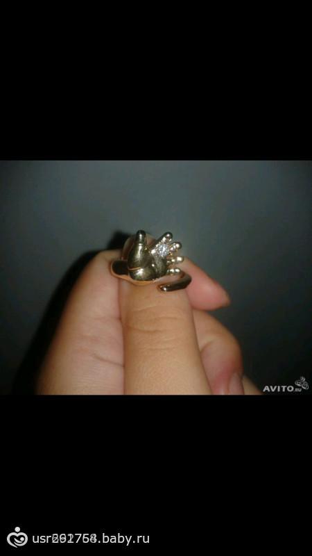 кольцо ручка младенца