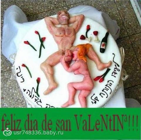 Торт для парня на день рождения рецепт