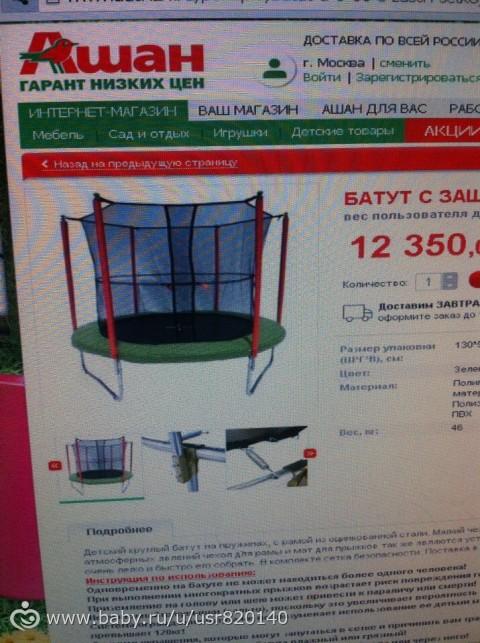 На этой странице собраны материалы по запросу спортивные товары дмитровская