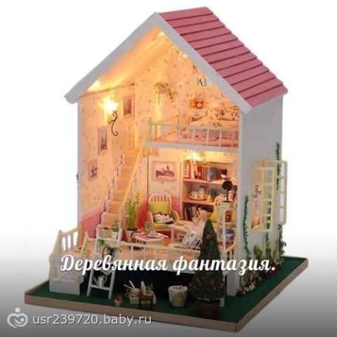 Обустройство кукольного домика своими руками из