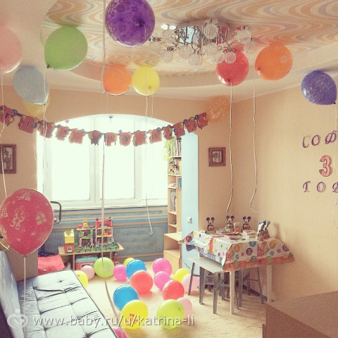 Как украсить комнату на день рождения дочки своими руками