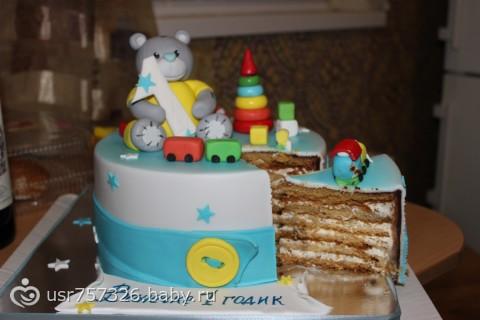 Наш торт на годовасие для всех