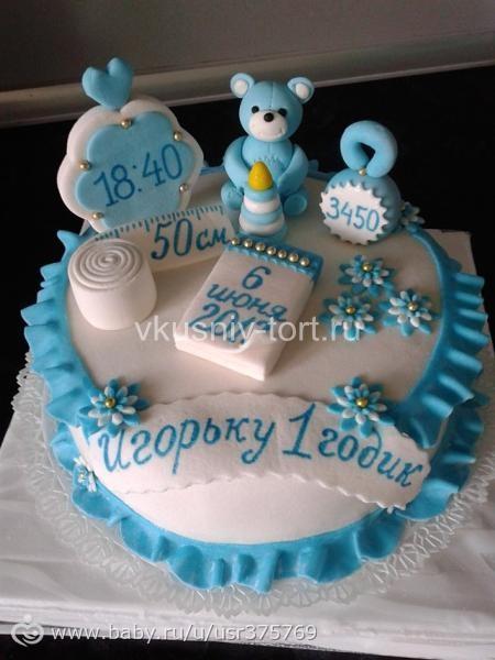 Как украсить торт для мальчика на 1 год