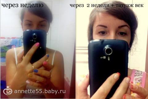 Перманентный макияж бровей через неделю