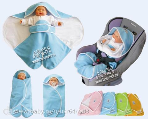 Плед для новорожденных сшить своими руками