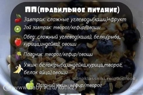 http://cs33.babysfera.ru/9/a/4/3/23150520.392723914.jpeg