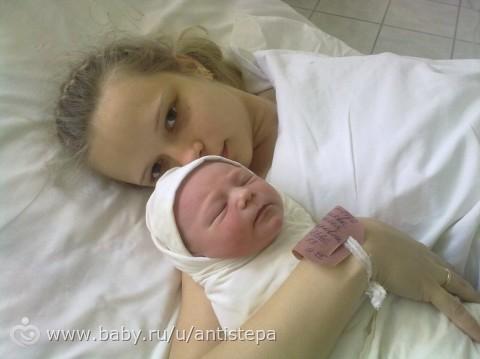 Видеть во сне себя беременной и родить дочь 52