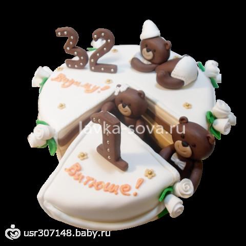 У мужа и сына день рождения в один день поздравление 178