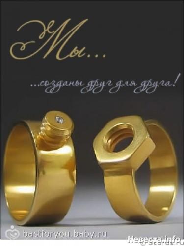 Поздравление с полугодом со дня свадьбы130