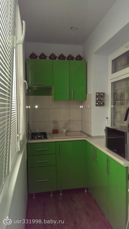 ремонт однокомнатной квартиры фото цены