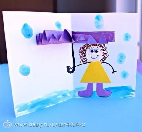 Сделать открытку с ребенком