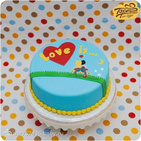 знакомства годовщину торт на