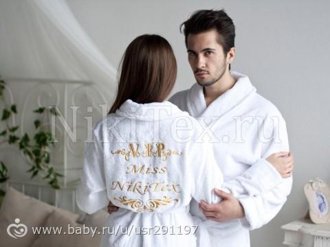 Халаты в подарок на свадьбу с монограммой