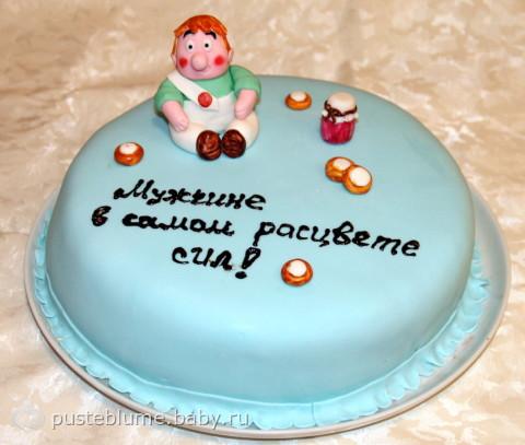 Торт на день рождения папы