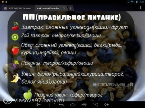 Татьяна малахова: в чём суть системы