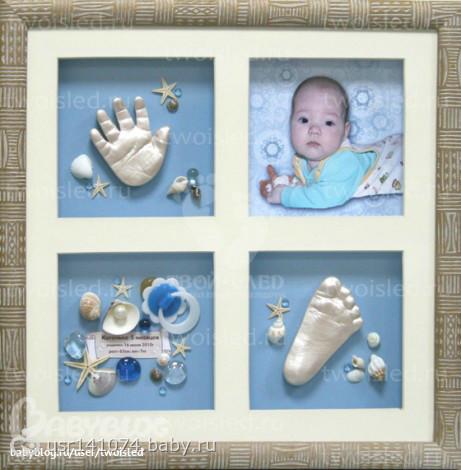 Как сделать отпечаток младенца